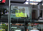 Display screens for the retail sector